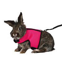 Шлея-жилетка+поводок Trixie Harness with Leash для крупных кроликов, 25-40 см