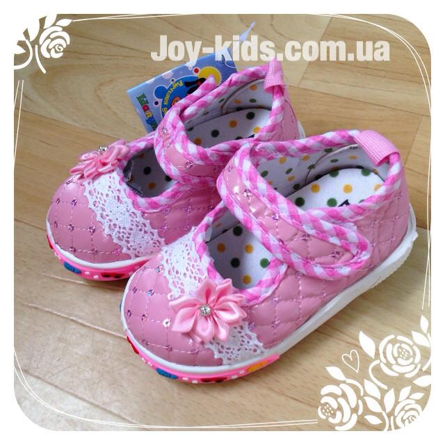 9aeb63bb1 Тапочки Шалунишка - Интернет магазин детской обуви Joy-Kids в Днепре