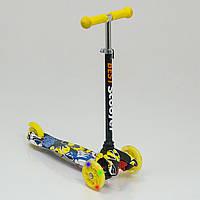 Самокат Best Scooter 1294 для детей 3-5 лет, 3 колеса 110 см, свет, PU, трубка руля алюминиевая