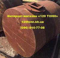 Резервуары РГС 5 м3, фото 1