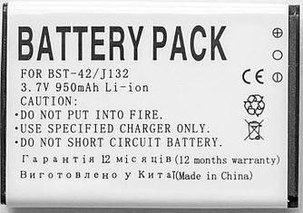 Аккумулятор PowerPlant Sony Ericsson BST-42 (J132)