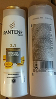 Шампунь и бальзам-ополаскиватель Pantene 2 в 1 (400ml.)