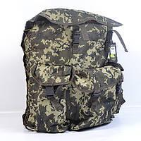 Вместительный камуфляжный туристический рюкзак на 75 л.