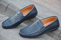 Туфли, мокасины мужские летние в дырочку, перфорация темно синие удобные 2017