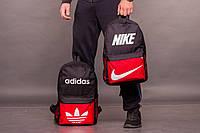 Спортивный рюкзак Nike, Adidas