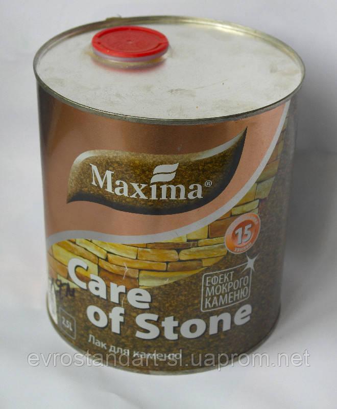"""Лак для камня полуматовый ТМ """"Maxima"""" 0,75 л."""