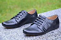 Туфли, мокасины мужские молодежные кожанные черные удобные Китай 2017