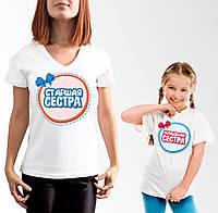 """Парные футболки для сестер """"Старшая и младшая сестра"""""""