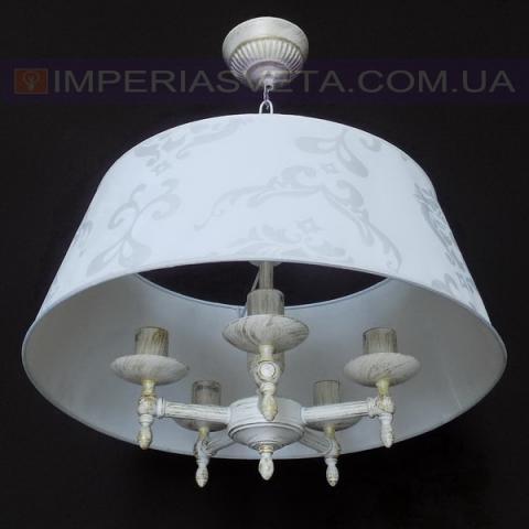 Люстра классическая IMPERIA пятиламповая LUX-503635