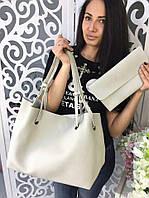 Молодежный стильный комплект 2в1(сумка+кошелек)