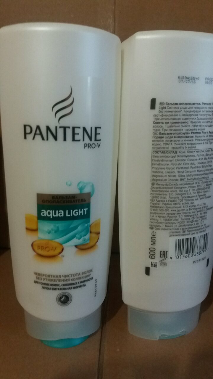 Бальзам-Ополіскувач Pantene Aqua light (600ml.)