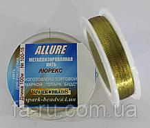Люрекс Аллюр № 15. Золото оливковое 100 м