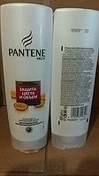 Бальзам-Ополаскиватель Pantene Pro-V (400ml.)