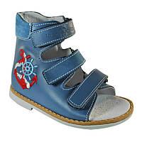 Ортопедичне дитяче та підліткове взуття в Полтаві. Порівняти ціни ... 9704d40f97977