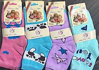 Детские носки девочка 4-6 лет разный принт, розница