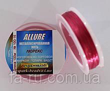 Люрекс Аллюр № 16. Розовый насыщенный 100 м