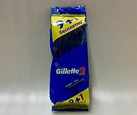 Gillette 2 Одноразовий бритвений верстат 9+1