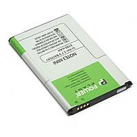 Аккумулятор PowerPlant Samsung Galaxy NOTE 3 mini (BMS1161)