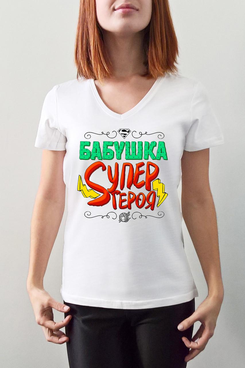 """Женская футболка """"Бабушка супергероя"""""""