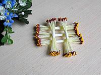 Тайские тычинки, коричневый низ желтый вер, на белой  нити, 23-25 нитей, 50 головок