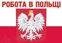 Работа в Польше официально! Требуются фасадчики - штукатуры!