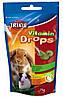 Витамины Trixie Vitamin Drops для грызунов с овощами, 75 г