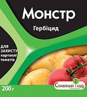Гербицид Монстр (зенкор) 200грм.