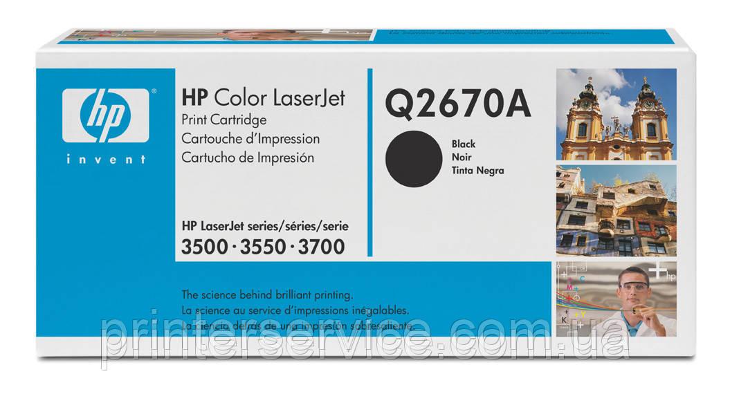 Q2670A (308A) черный картридж для HP CLJ 3500/3550/3700
