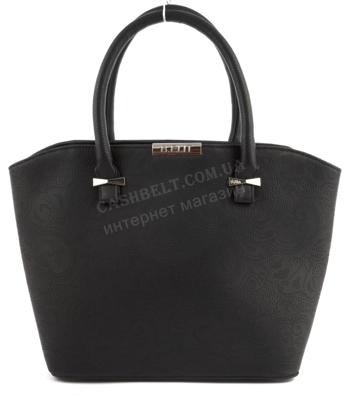 Оригинальная симпатичная качественная сумка с эко кожи очень высокого качества B.Elite art.06-28 черная