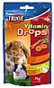 Витамины Trixie Vitamin Drops для грызунов с каротином, 75 г