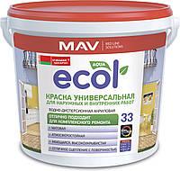 Краска для наружных и внутренних работ Ecol 33 (ВД-АК-1033)