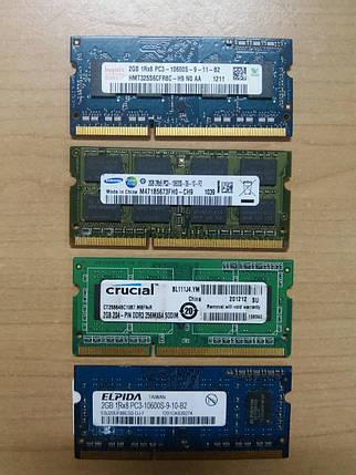 Память DDR3 2Gb SO DIMM ноутбучная 1066/1333/1600, фото 2
