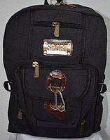 Рюкзаки оптом, фото 1
