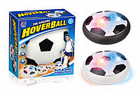 Летающий мяч HoverBall, хит 2017