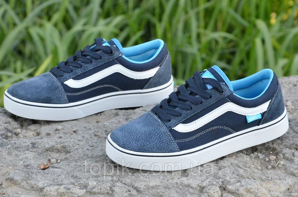 Кеды, кроссовки подростковые качественная копия Vans Ванс синие кожа Китай (Код: 807)