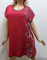 Штапельное платье-кимоно, Харьков, фото 2