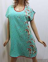 Штапельное платье-кимоно, Харьков мята