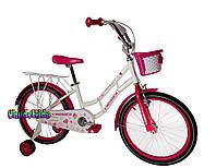 """Детский велосипед для девочек Crosser Mermaid 20"""""""