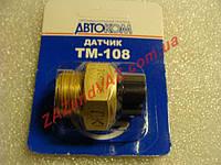 Датчик включения вентилятора (температуры) Таврия 1102 Славута 1103 92-87 С АвтоКом Калуга ТМ 108