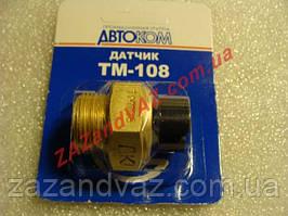 Датчик включения вентилятора (температуры) Москвич 2141 87-82 С АвтоКом Калуга ТМ 108-02