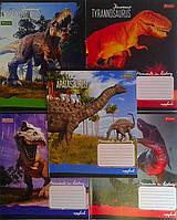 Тетрадь 18 листов линия Dinosaurus-17 760089 827Пр+ 1 вересня Украина