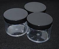 Баночка прозрачная с черной крышкой, емкость для крема, 60 мл, тара пустая