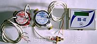 Электронный 4-х тарифный счетчик горячей и холодной воды ЛВ-4ТМ2