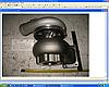 Турбокомпрессор ЯМЗ-238Н, 238Б, 238Б, 7511 Чехия К36-30-04 (аналог ТКР-100) пр-во ЯМЗ