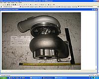Турбокомпрессор  МАЗ ТКР-90  двигатель ЯМЗ 236 НЕ,БЕ,НЕ2,БЕ2)  производство  г.Москва