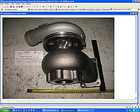 Турбокомпрессор ЯМЗ-238Н, 238Б, 238Б, 7511 Чехия К36-30-04 (аналог ТКР-100) пр-во ЯМЗ, фото 1