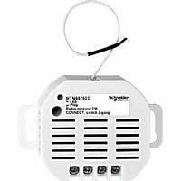 Радиовыключатель (приемник) 2-канальный скрытой установки Schneider Electric Connect (MTN507502)