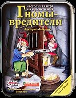 Настольная игра Гномы-вредители Делюкс (Саботер, Saboteur, Саботёр) (с дополнением)