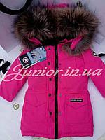 Детское пуховое зимнее пальто Canada Goose