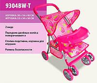 Коляска для кукол 9304 ВW-T
